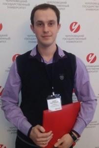 Директор центра международных связей - Игошин Андрей Николаевич
