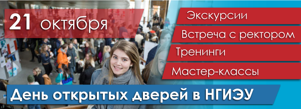 Баннер ДОД 2017-01