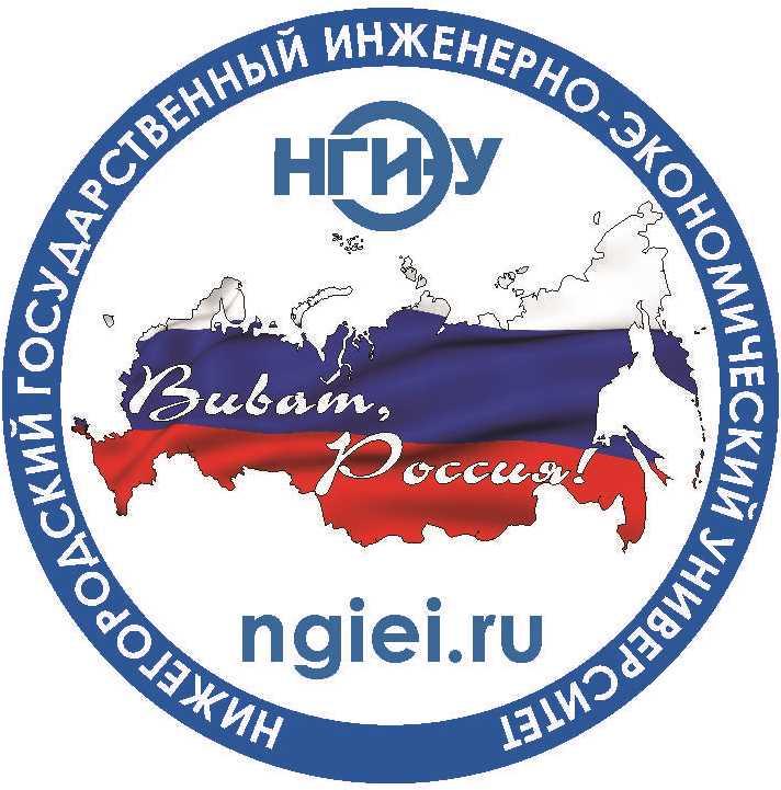 Виват Россия_04,04,2017