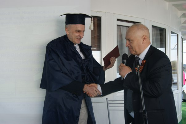 Вручение диплома Почетного профессора