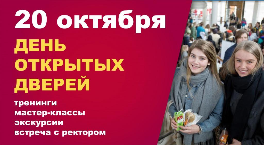 ДОД 2018-33