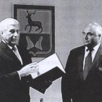 Церемония вручения награды А.Е. Шамину