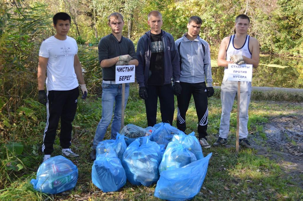 Студенты против мусора