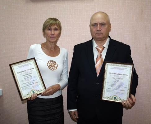 Е.А.Мартьянычева и А.Е.Шамин