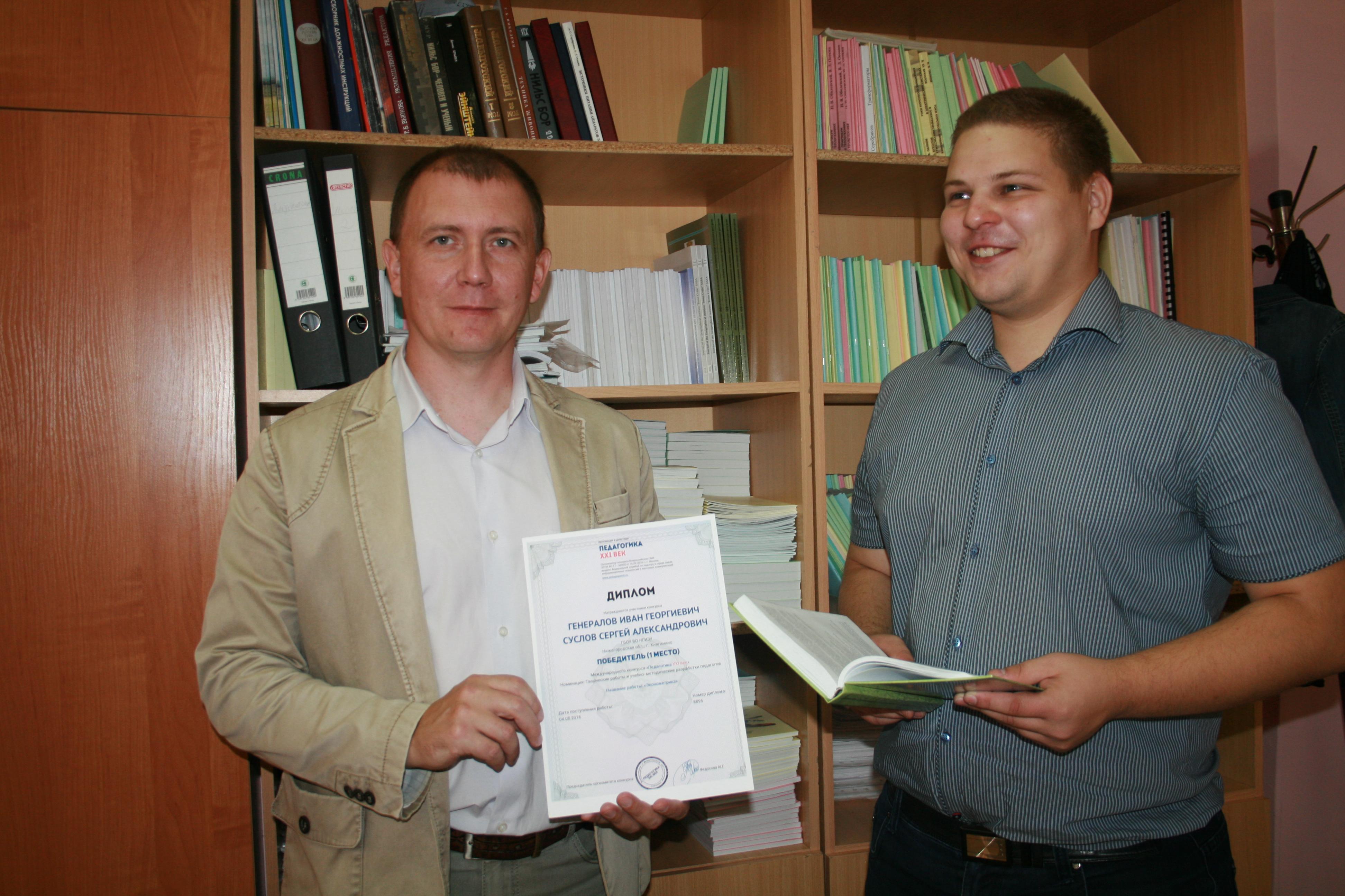 На снимке Сергей Александрович Суслов, Иван Георгиевич Генералов