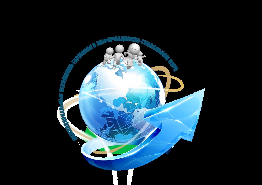 logo_mezhd_nar_otn