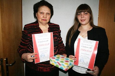 Борисова Ломаченко