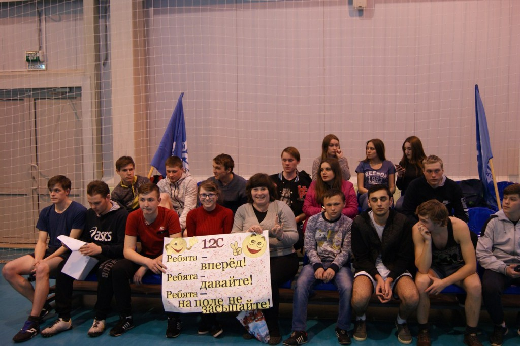 Группа поддержки на спартакиаде